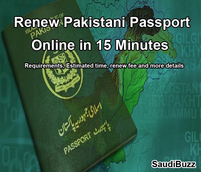 Renew Pakistani Passport Online